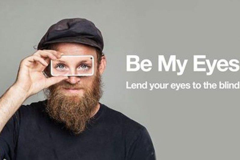新的手機應用程式將提供視障者即時協助。(取自官網)