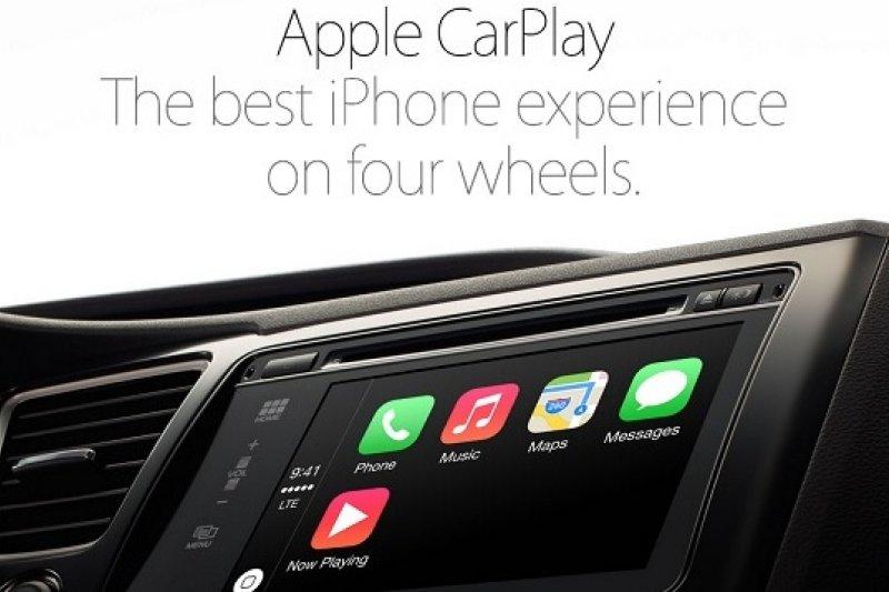 蘋果研發的智慧儀表板系統「CarPlay」(取自網路)