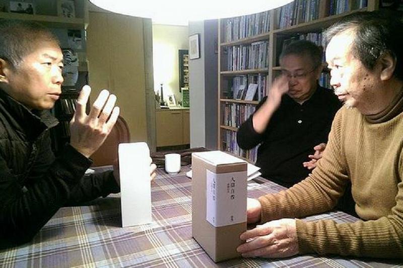 作書人傅月庵(中)與作者雷驤(右)討論書盒形式。(取自掃葉工房)