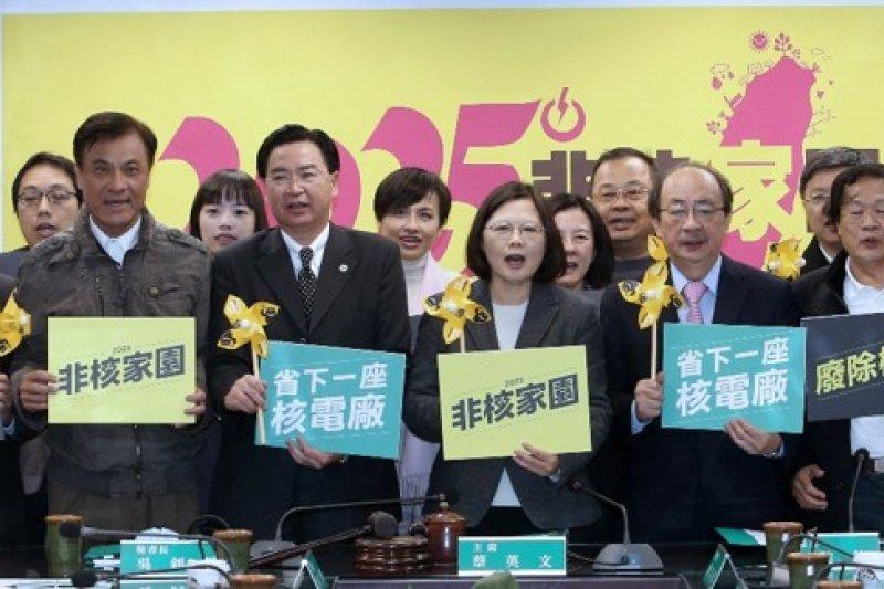 311福島核災4周年,民進黨主席蔡英文也宣布,台灣應效法韓國,啟動「省下一座核電廠」計畫,走向非核家園。(吳逸驊攝)