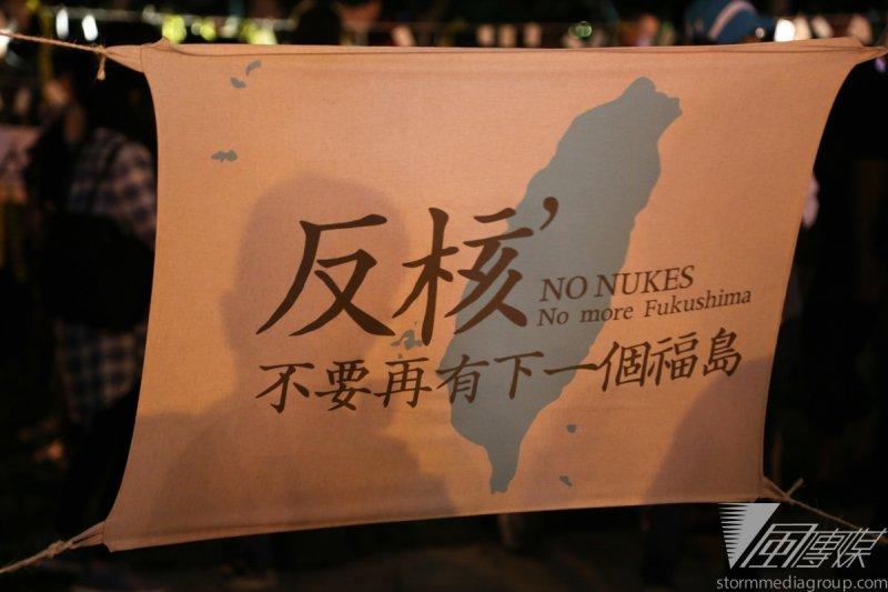 台灣真的有可能廢核嗎?擁核、反核者又是如何看待核電爭議呢?(資料照片,余志偉攝)