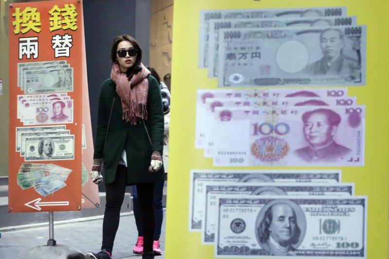 南韓央行11日無預警調降基礎利率1碼至1.75(美聯社)