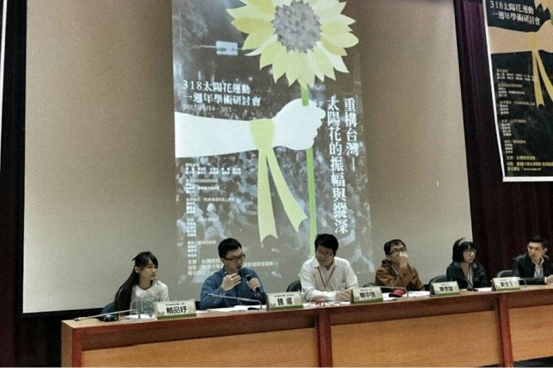 台教會舉辦太陽花運動一週年研討會,學運領袖魏揚表示,策畫行政院行動的人