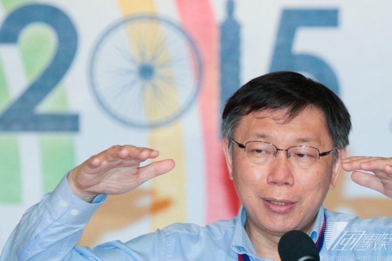 柯文哲19日出席2015亞洲自行車城市論壇開幕,他表示將在未來4年花40億元建置自行車道。(余志偉攝)