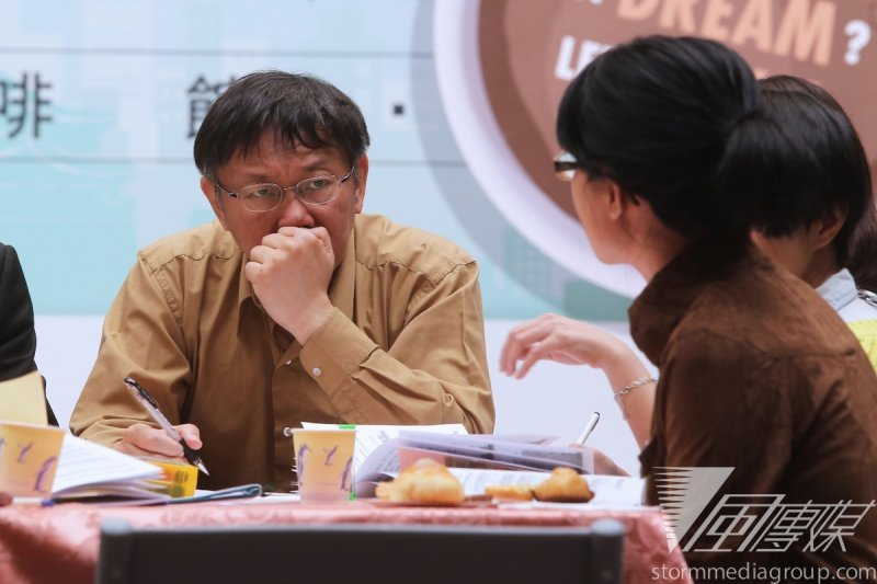 台北市長柯文哲28日下午參加公民咖啡館活動。(楊子磊攝)