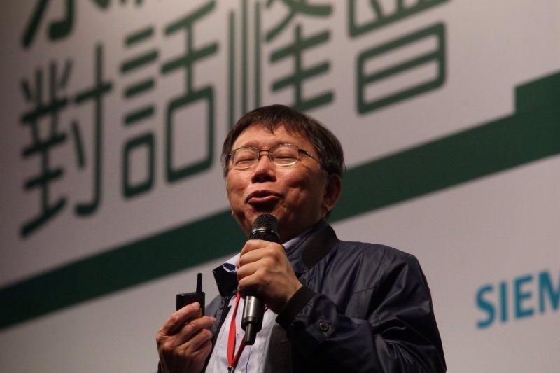 台北市長柯文哲19日出席「2015永續城市對話峰會」(楊子磊攝)