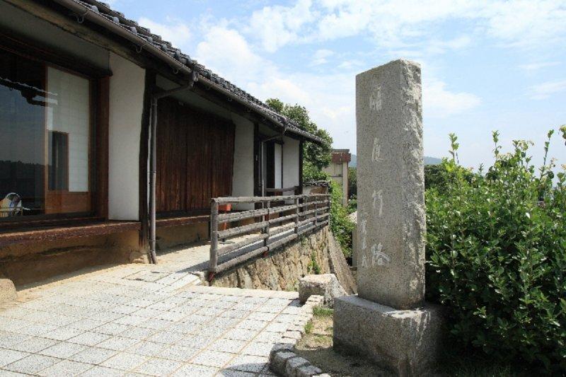 位在廣島小鎮尾道的志賀直哉舊居,在這裡他寫下《暗夜行路》。