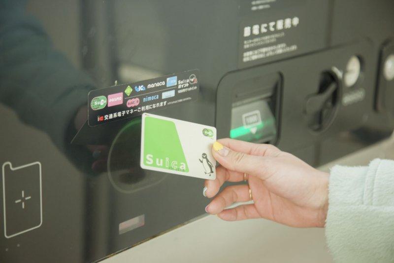 一卡在手日本通