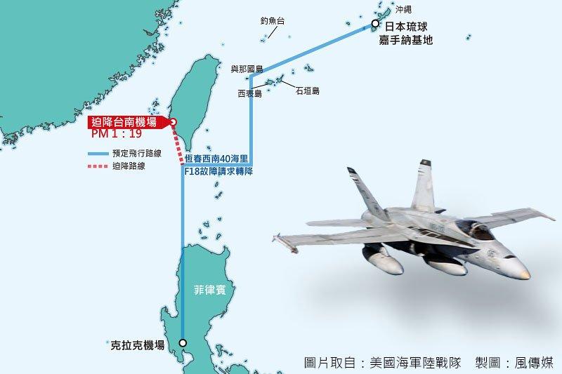 20150402-SMG0034-T01-美軍F18戰機迫降線路.jpg
