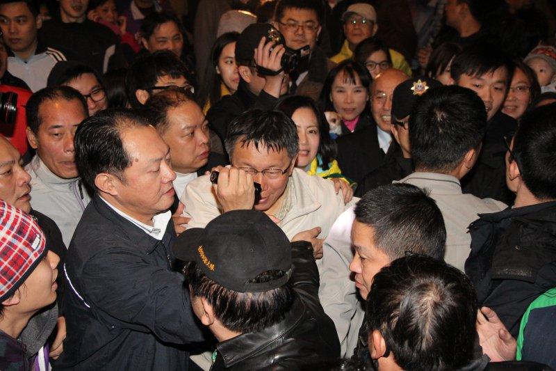 台北市長柯文哲出席吳思瑤「翻轉北投、改變未來」音樂會(葉信菉攝)