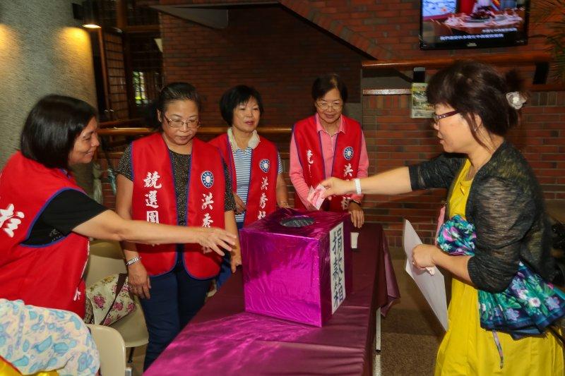 洪秀柱支持者於現場小額捐款。(顏麟宇攝)