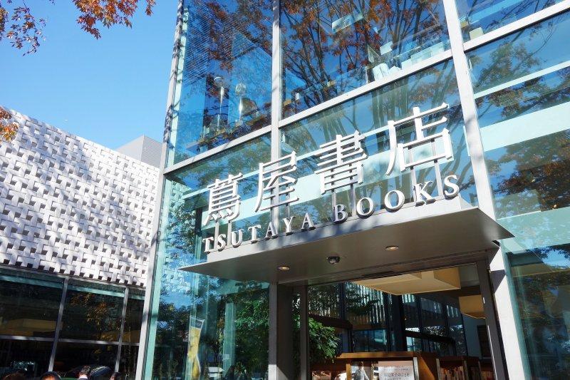 代官山蔦屋書店是唯一一家入選「世界最美的20家書店」的日本書店(圖/Richard, enjoy my life!@flickr)
