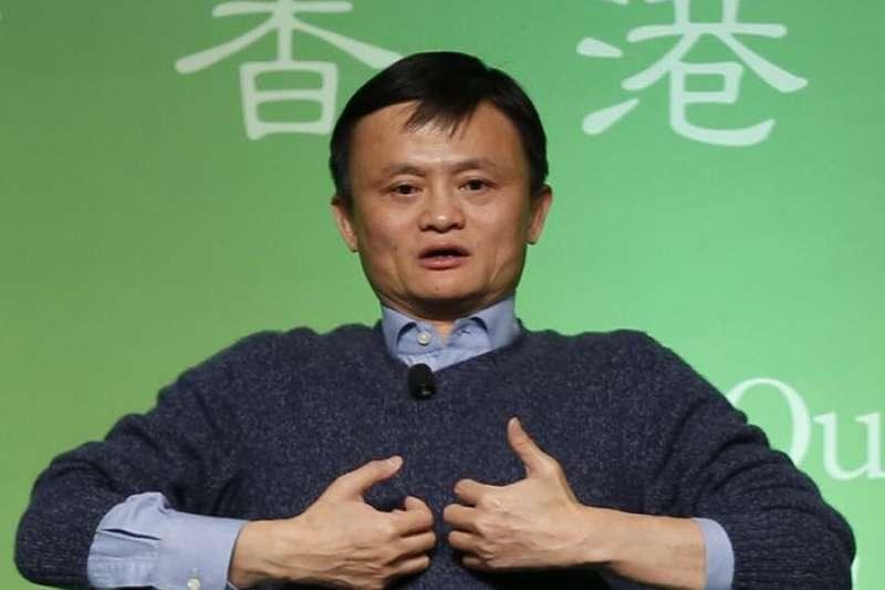 0320150203 Hong Kong China Alibaba 馬雲 AP 2.jpg