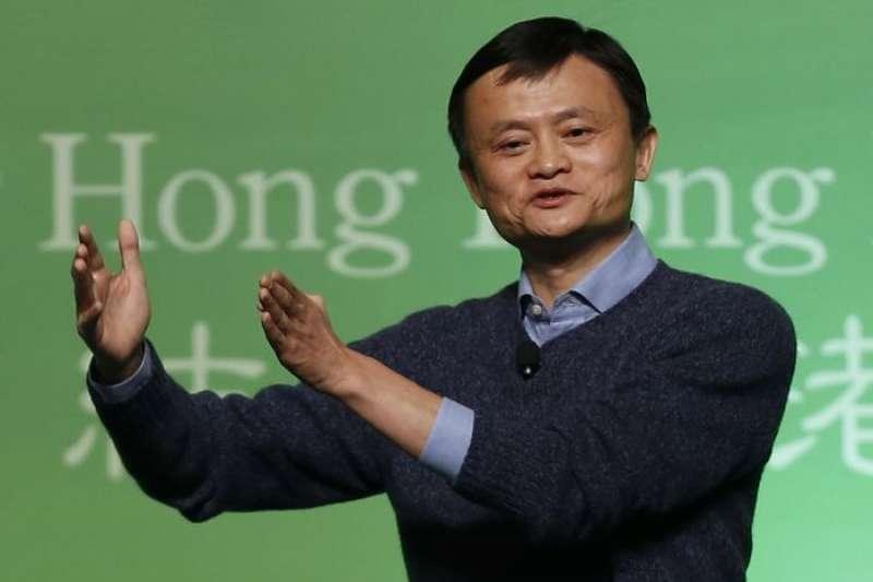 0320150203 Hong Kong China Alibaba 馬雲 AP 3.jpg