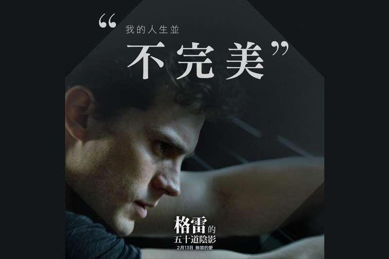 (取自環球影業臉書)