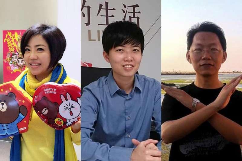 有可能在台北市文山區挑戰藍委的于美人、苗博雅、潘翰聲