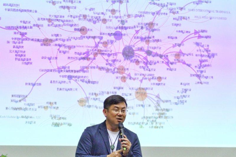 轉型正義與法律研討會 羅承宗展示國民黨不當黨產圖