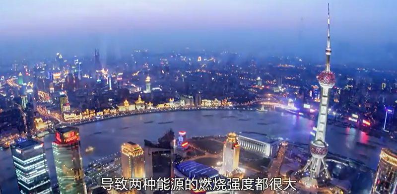 柴靜的空氣污染調查紀錄片《穹頂之下》揭露中國嚴重的霧霾問題