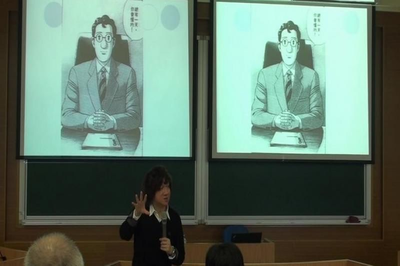 蔡增家的通識課:從漫畫看日本出書了。這堂課你也可以修。(圖片取自東華大學官網)