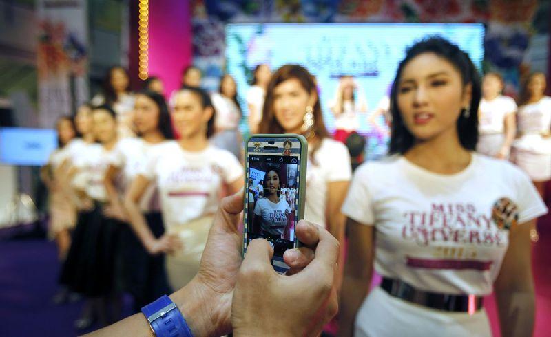 泰國變性人