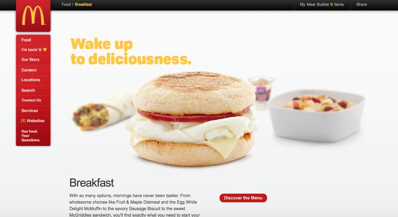 麥當勞早餐在美國部分地區已經開始全天供應。(美國麥當勞官網)