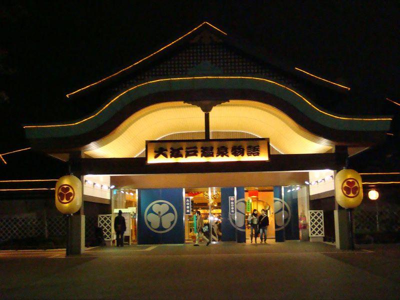 喜歡泡溫泉嗎?大江戶溫泉物語讓你更了解日本溫泉文化。(圖/ Catherine Wen @Flickr)