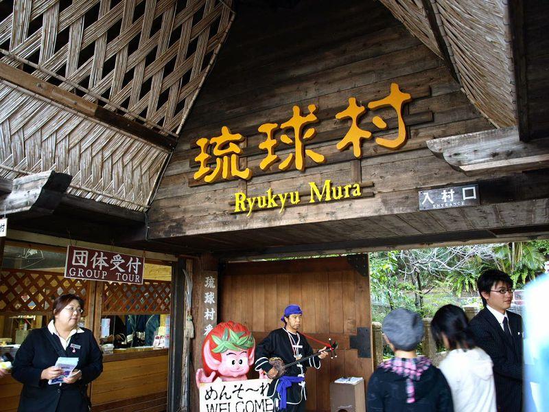 到沖繩旅遊,不妨來琉球村看看特色的沖繩文化。(圖/ miho @Flickr)