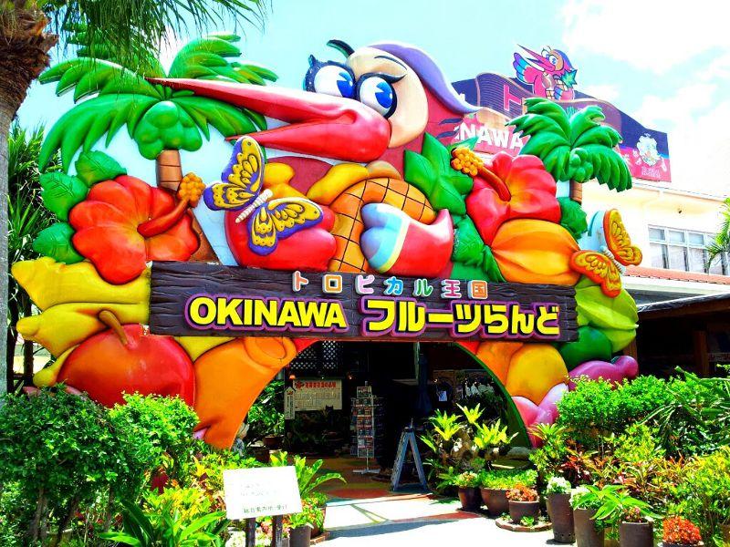 沖繩也有許多好吃的水果,快來水果樂園挖挖寶。(圖/來源)