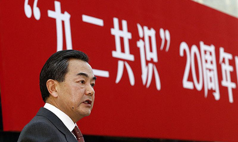 中國的「九二共識」是「各自以口頭方式表述兩岸均堅持一個中國原則」,而一個中國就是中華人民共和國。(中新社)