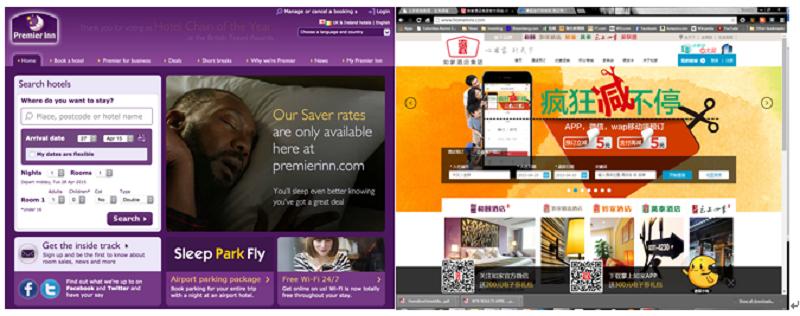 (Home Inn與Premier Inn,誰對中國消費者更有吸引力?)