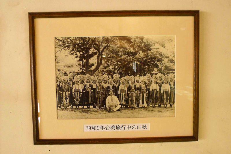 北原白秋一九三四年曾來台灣