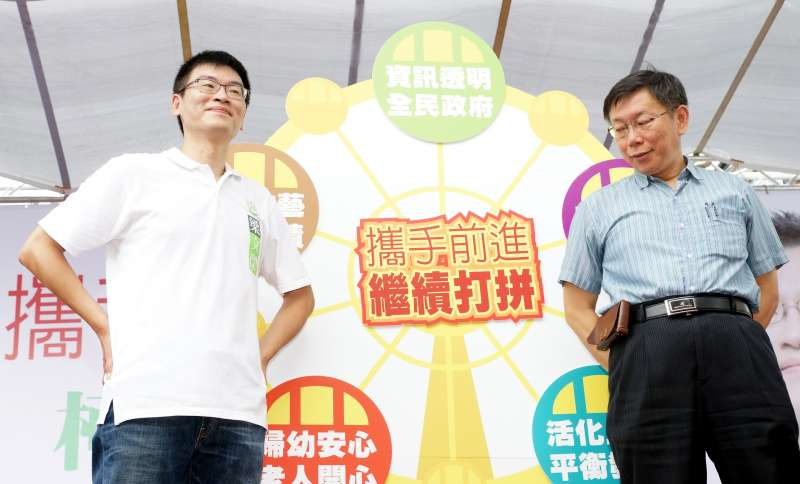 DSC09034-柯文哲出席梁文傑市議員競選總部成立大會-蘇仲泓攝.JPG
