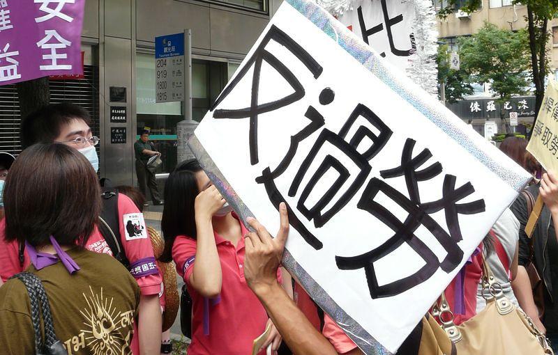 為了爭取合理的休息,勞工還得在工作之餘上街抗爭。(作者提供)