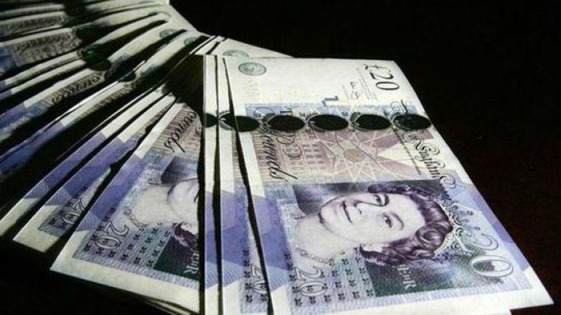 英國央行希望就新英鎊紙幣頭象徵集公眾提名。(BBC中文網)