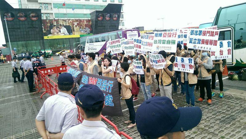 台聯青年軍金門抗議夏張會(夏張金門會網路組)