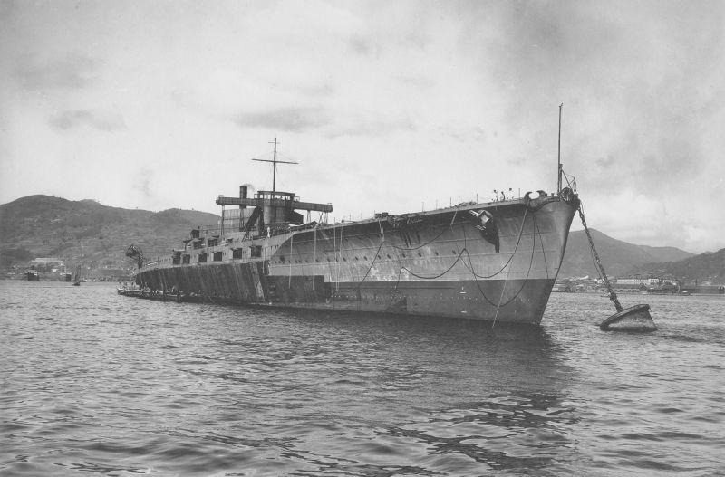 Japanese battleship Tosa