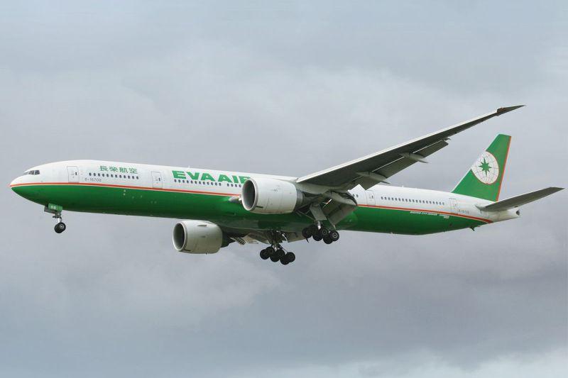 長榮航空波音777-300ER