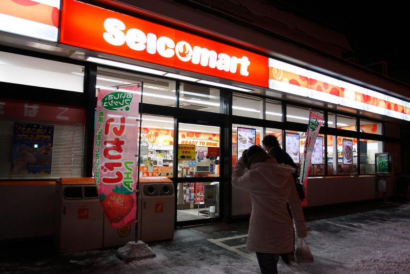 北海道最強的便利超商Seicomart,究竟有什麼魔力?(圖/MiNe@flickr)