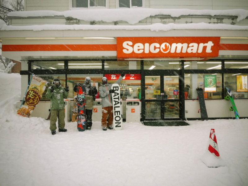 Seicomart是北海道的特色之一。