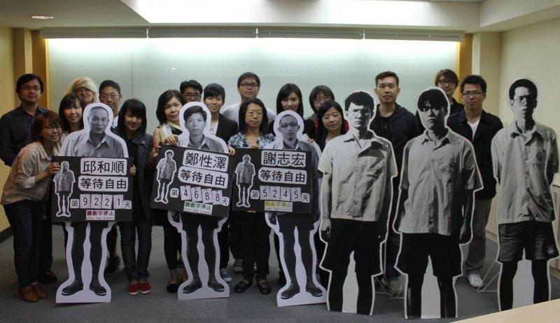 台北市女童遭割喉案,再度引發台灣社會關於廢除死刑的爭議。(取自廢死聯盟臉書)