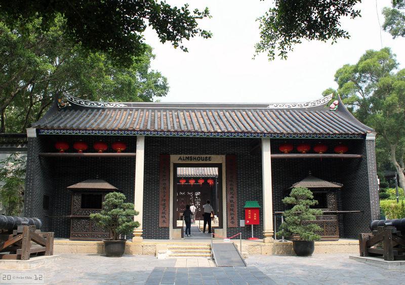 Hong Kong Historical Buildings