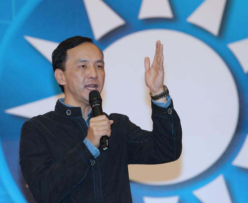 2014128JW-SMG0010-24-朱立倫選舉黨主席政見發表會-吳逸驊攝150610.JPG