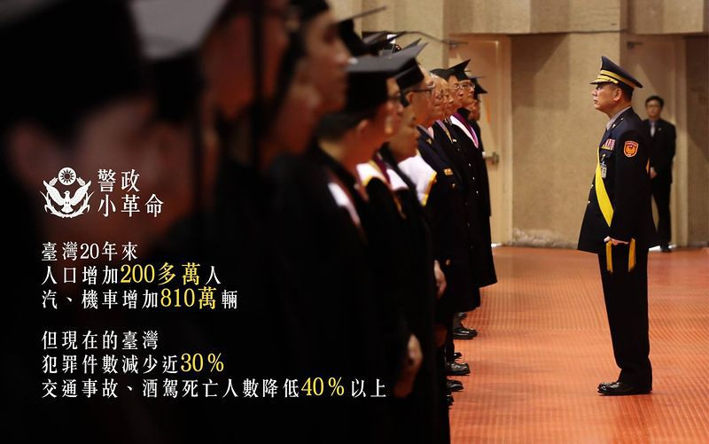 馬英九6日參加警察大學畢業典禮,細數馬政府治安成績。(取自馬英九總統臉書)