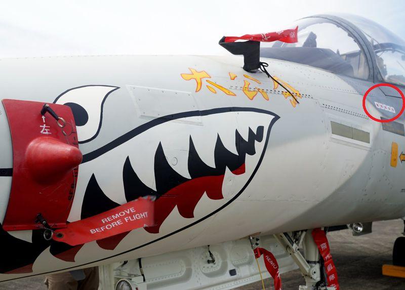 20150611-SMG0045-012-IDF上有日本國旗,象徵被擊落的日軍機數目-蘇仲泓攝-02.jpg