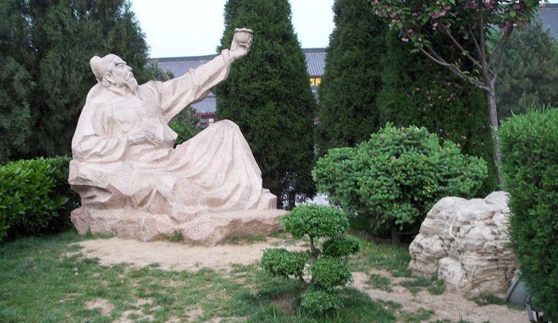李白邀明月(互動百科)
