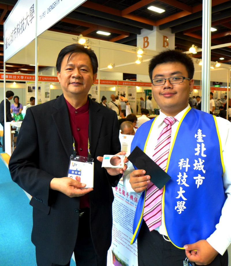 20150619台北城市科技大學電機系助理教授蔡彥欣。(取自台北城市科技大學網站).jpg