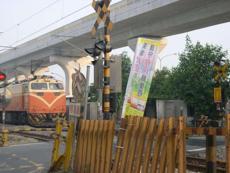 平交道(台鐵)
