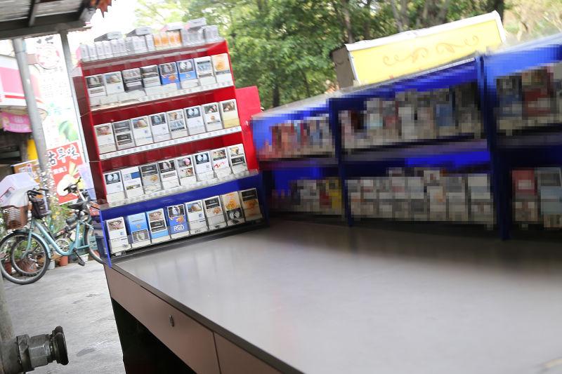 私菸專題-09-三重大同北路創世紀檳榔_0-馬賽克(楊子磊攝)