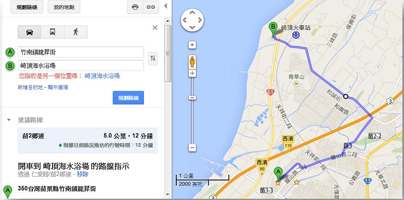 google地圖