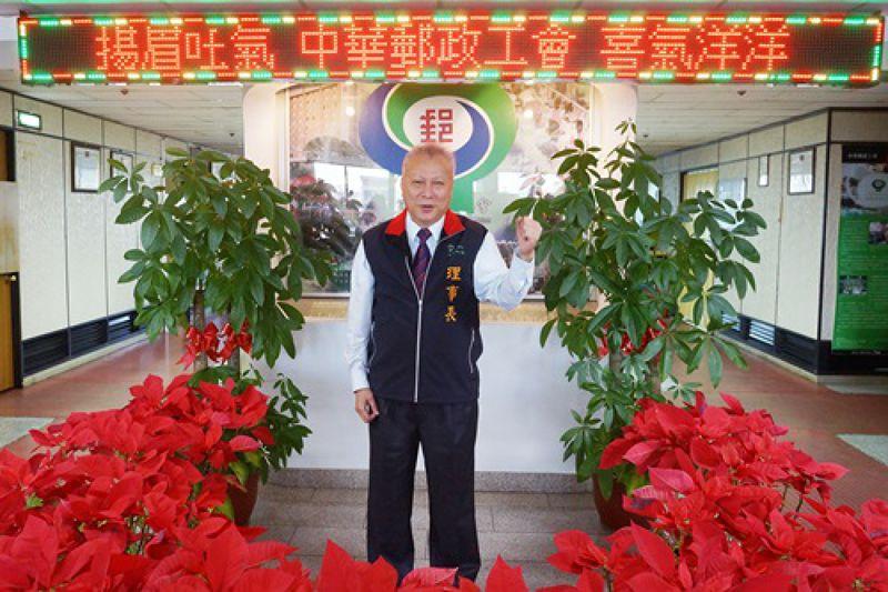 中華郵政工會理事長鄭光明和勞團人員及郵差一度爆發口角和肢體推擠。 (取自中華郵政工會網站)